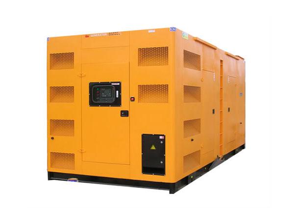 磐安500-600KW静音发电机组